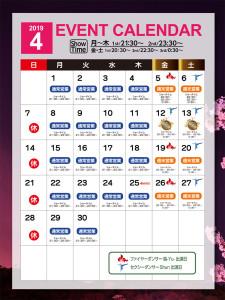 2019-04-Lカレンダー