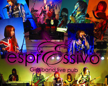 ◆20代女性バンドのステージは1日5回