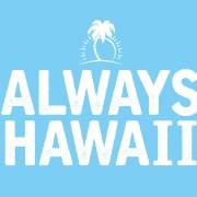 ハワイアン スタンダードコース