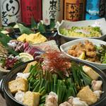 飲み放題付 特上和牛小腸モツ鍋orモツすき焼き 堪能コース