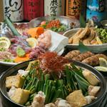 飲み放題付 特上和牛小腸モツ鍋orモツすき焼き 贅沢コース
