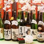 桜彩 2次会プラン 21:00以降 生ビール含む2時間飲み放題付 6名様~