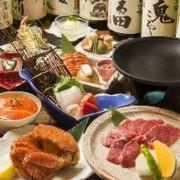 北海道の味覚コース「朝茹で毛蟹半身付き」飲み放題120分付き